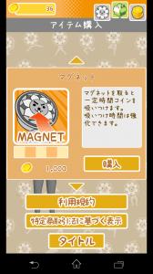 Screenshot_2013-12-02-20-36-13
