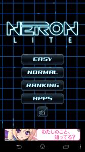 neronLIte1