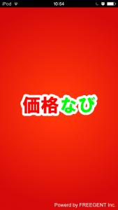 IMG_5356