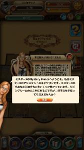 IMG_5600