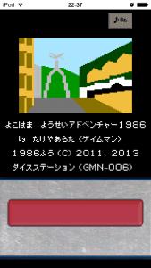 IMG_6013