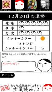 IMG_6548