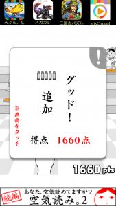 IMG_6556