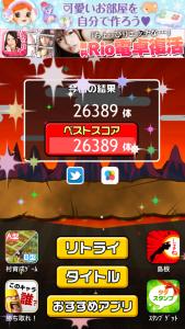 IMG_6794