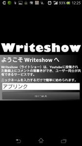 writeshow1