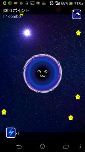 ブラックホール3