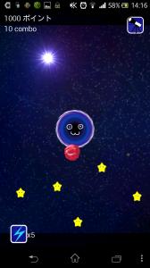 ブラックホール5