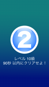 タッチで日本史7