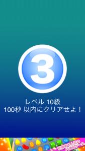 タッチで日本史11