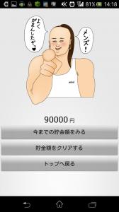 シガニー6