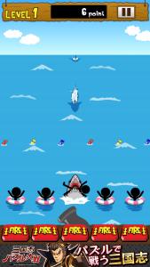 サメサメ5