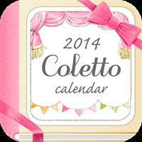 コレットカレンダー_R