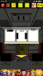 電車から脱出6