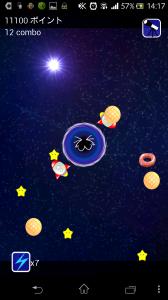 ブラックホール7