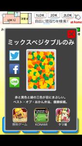おかん弁当6