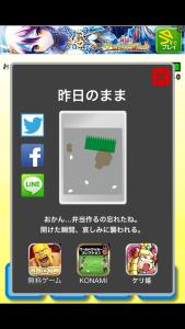 おかん弁当7