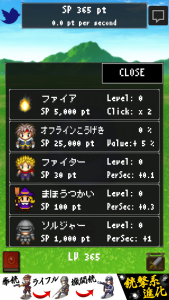 レベルバブル4
