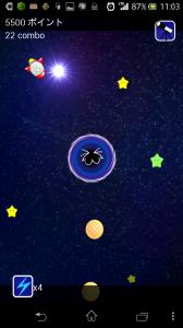 ブラックホール8