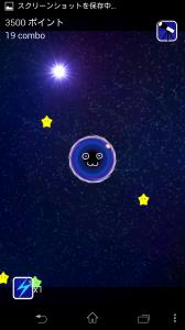 ブラックホール2