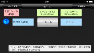 IMG_6756