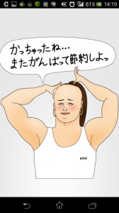 シガニー7
