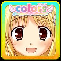 colors_R
