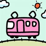 電車へGO_R