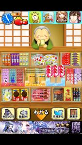 駄菓子屋さん3