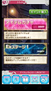おしおき姫10