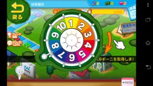 人生ゲーム4