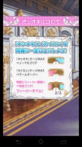 おしおき姫3