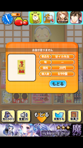 駄菓子屋さん5