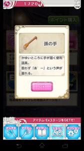 おしおき姫7