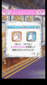 おしおき姫2