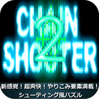 chainshooter2_R