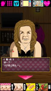 美女合コン5