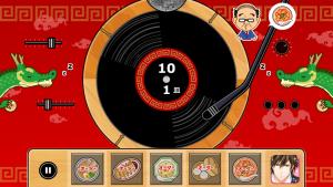 中華DJ3