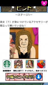 美女合コン11