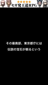 新宿ダンジョン3