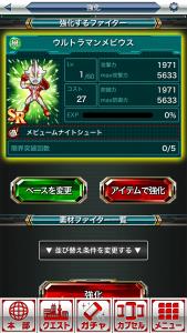 ウルトラマン10