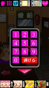 美女合コン7