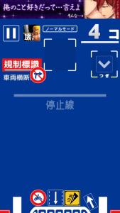 道路標識3