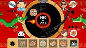 中華DJ8