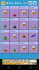 ど忘れ勇者10