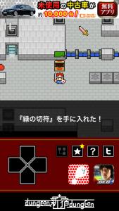 新宿ダンジョン10