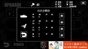 Board Wars9