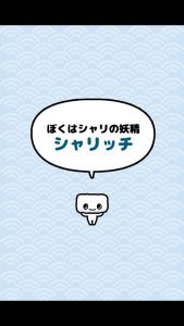 どんどこ寿司3