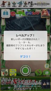 一平カメラ10