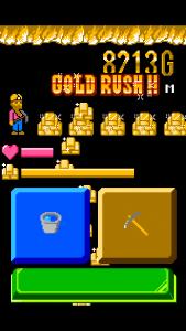 ゴールドラッシュ7