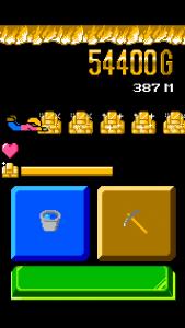 ゴールドラッシュ6